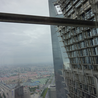 China Shanghai Tower