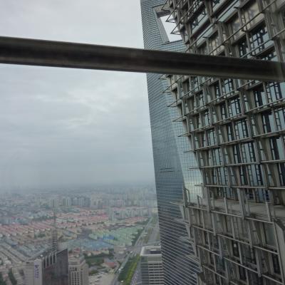 China Shanghai Tower