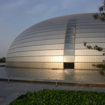 China Shanghai Expo