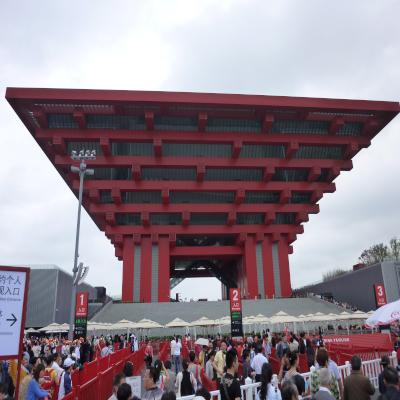 Chinesischer Pavilion Expo Shanghai